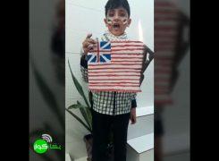 دانش آموز کواری در حال آتش زدن پرچم امریکا