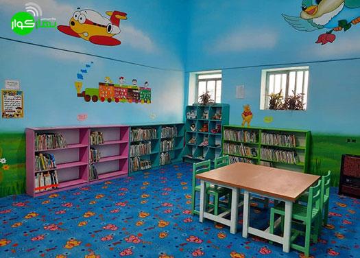 کتابخانه کوار