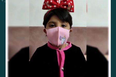 پویش مردمی کوار من ماسک میزنم شرکت کننده:سلین خسروکیان از کوار