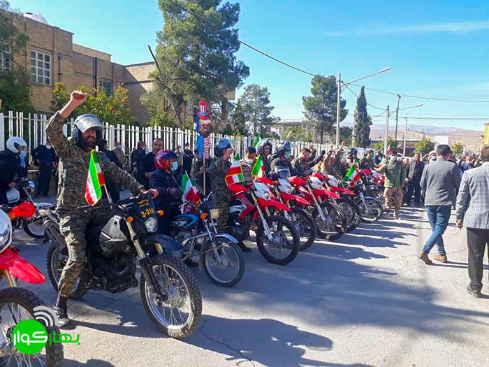 راهپیمایی خودرویی ، موتوری و مجازی در شهرستان کوار به مناسبت ۲۲ بهمن