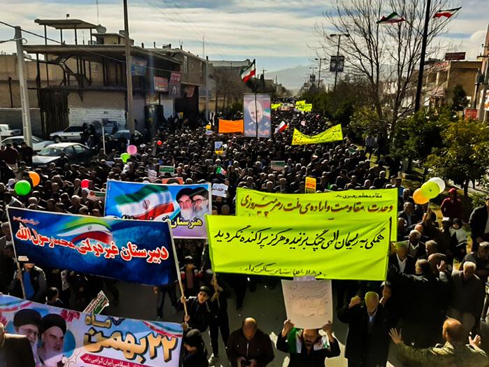 راهپیمایی 22 بهمن ماه 1398 شهرستان کوار