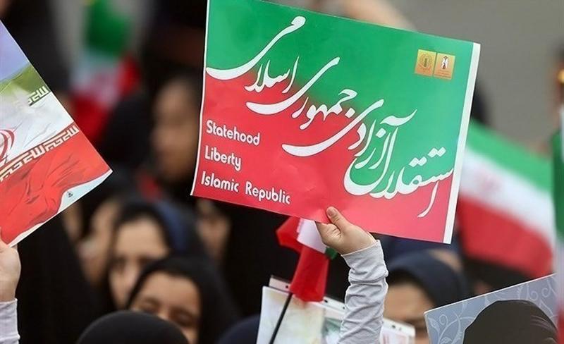 زاهپیمایی مجازی 22 بهمن