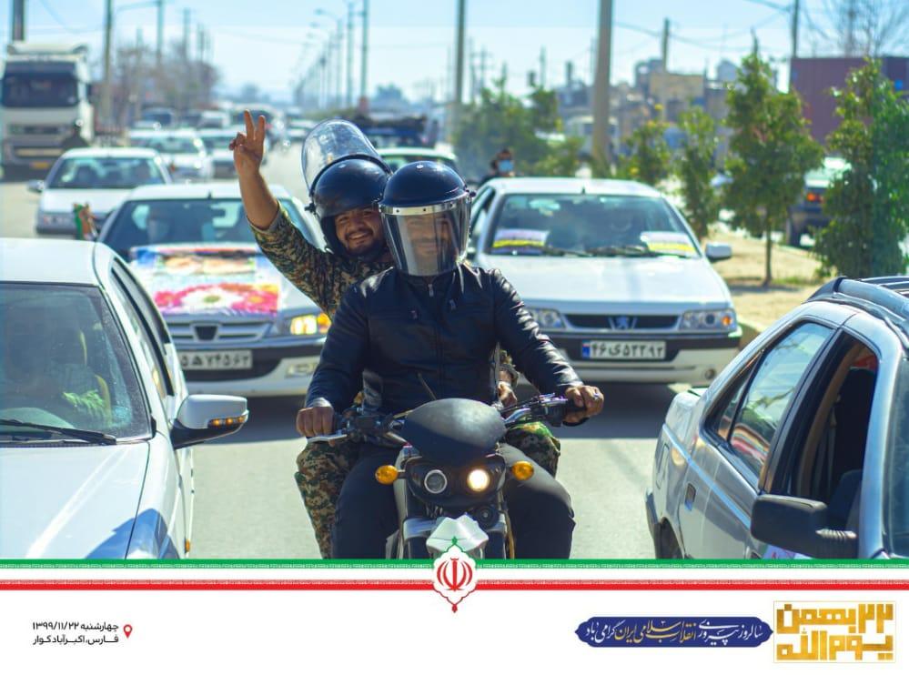 راهپیمایی موتوری در اکبراباد