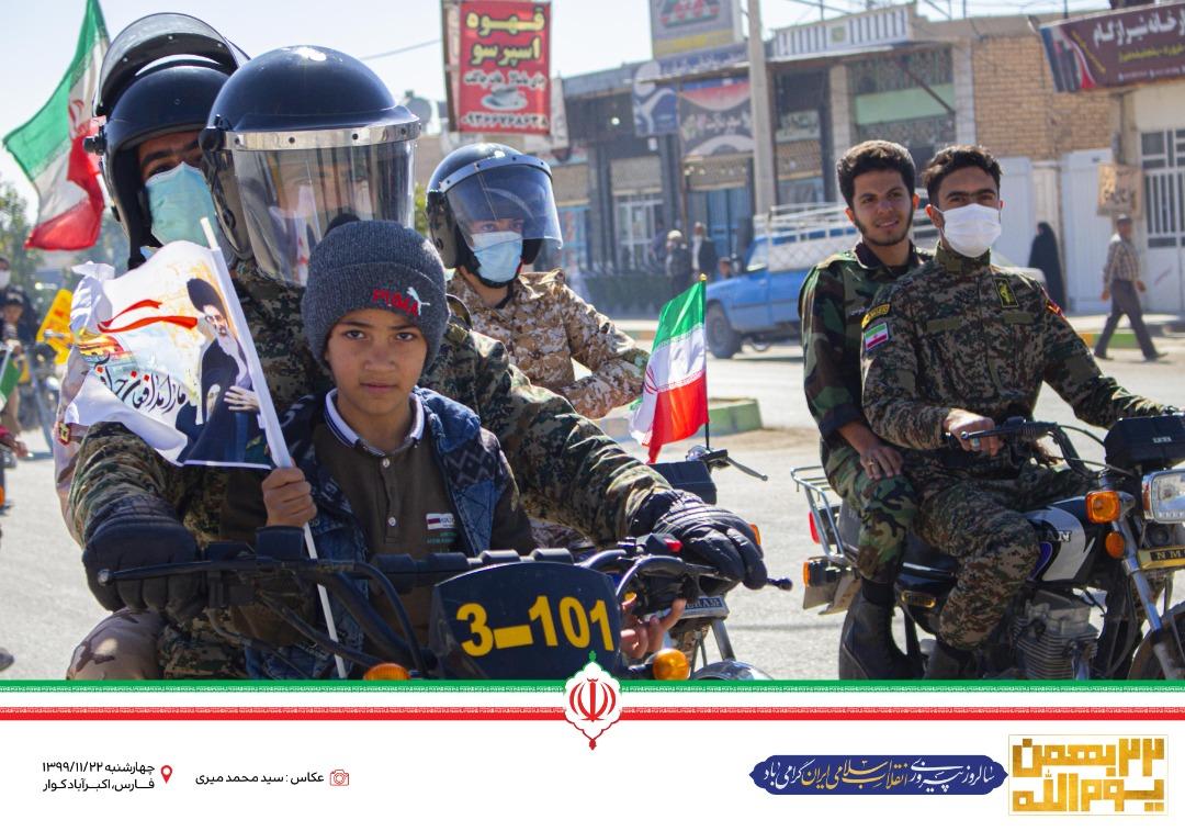 راهپیمایی 22 بهمن در اکبراباد