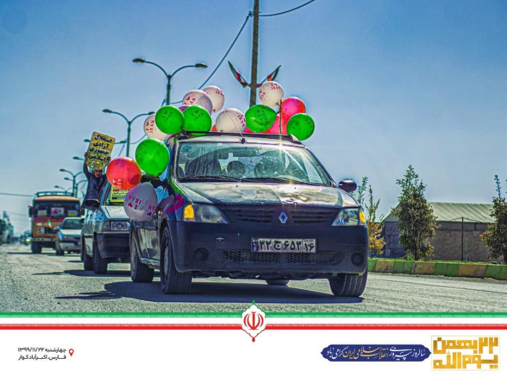 راهپیمایی خودرویی و موتوری در اکبراباد برگزار شد