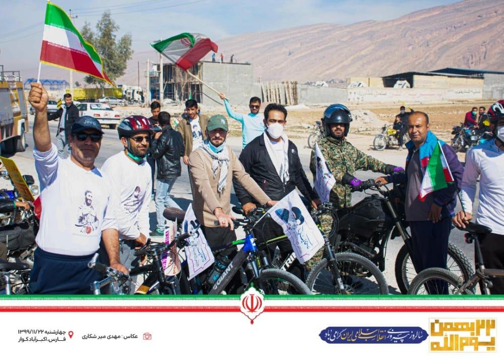 راهپیمایی خودرویی و موتوری در اکبراباد