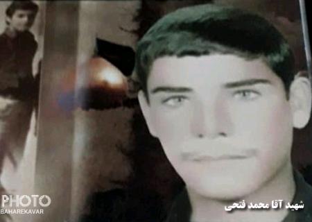 زندگینامه و خاطرات شهید آقامحمد فتحی