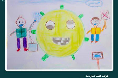 پویش مردمی کوار من ماسک میزنم شرکت کننده: علی رضا فزونی از مظفری