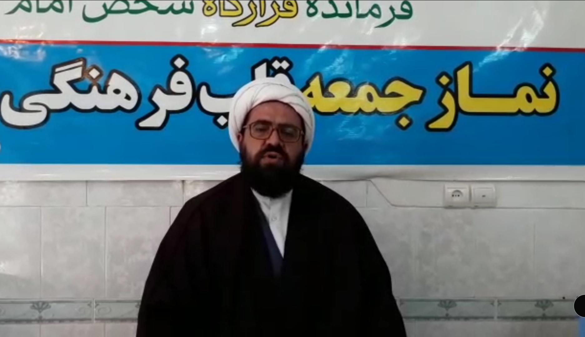 بیان ویژگی های فرد اصلح توسط امام جمعه کوار
