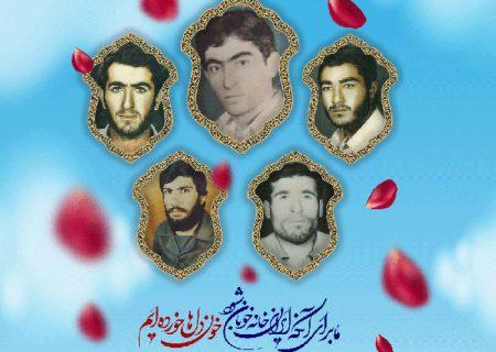 چهار شهید کواری که در پنجم مهرماه ۱۳۶٠ در عملیات ثامن الائمه به شهادت رسیدند