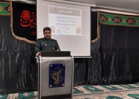 برنامه های هفته دفاع مقدس در شهرستان کوار اعلام شد