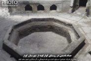 حمام قدیمی در روستای کوار کهنه + تصاویر